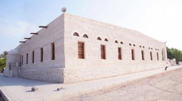 RAK Heritage: Mohammed Bin Salim Mosque
